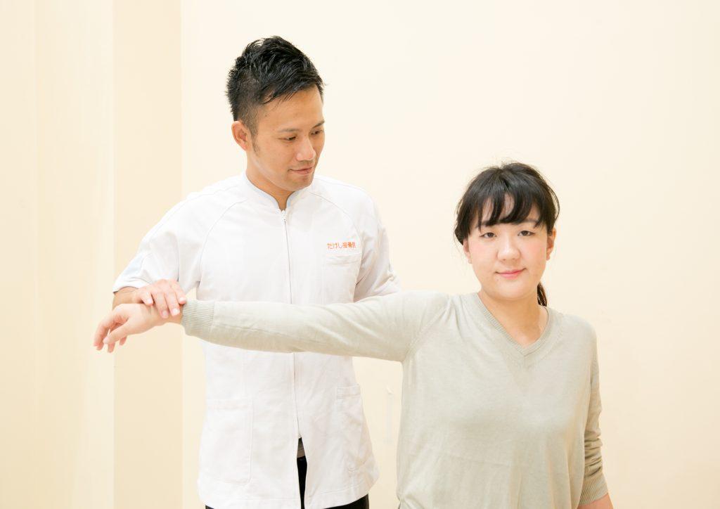 たけし接骨院の検査