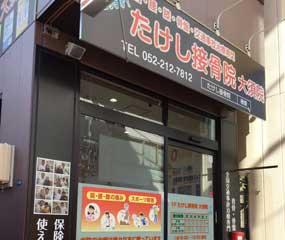 map_oosu_gazou