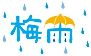 free-illustration-tsuyu-title