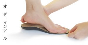 order_insole_img01