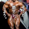 体幹トレーニング!!