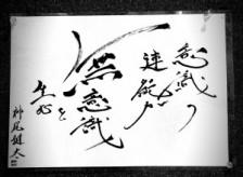 働く女性の為の特別セミナー@名古屋市上飯田たけし接骨院